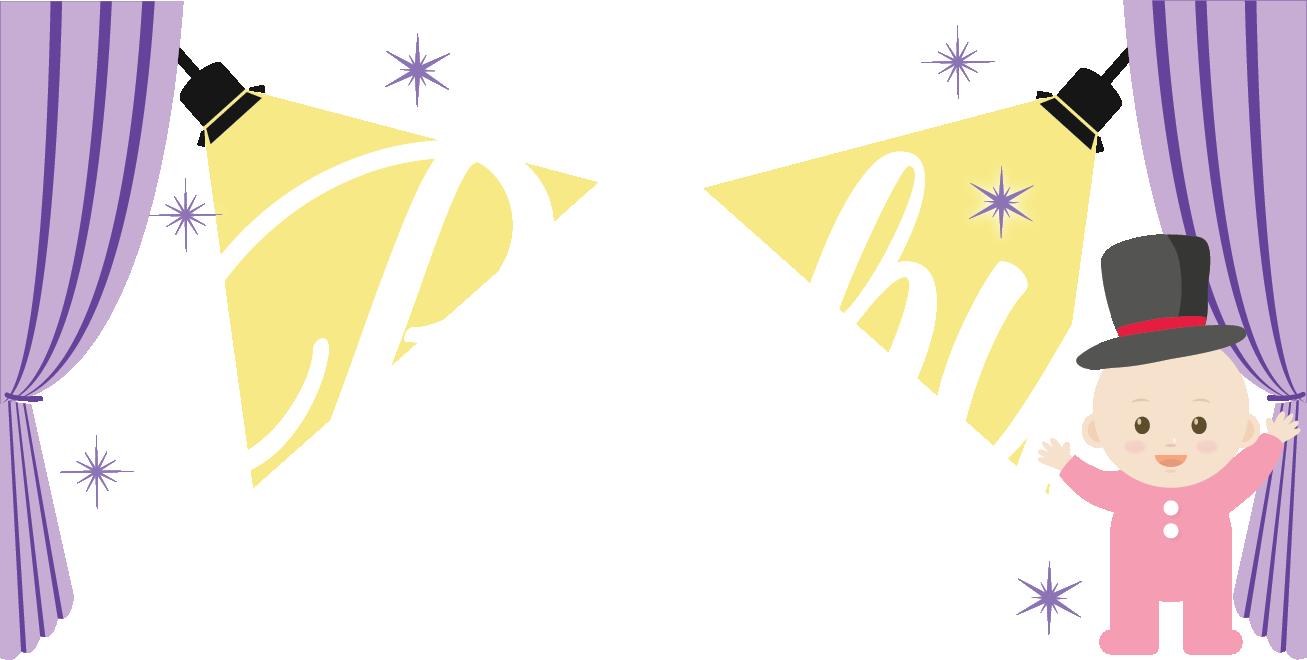 Baby Theatre